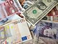 foto: images money/flickr