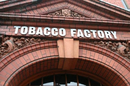 Tobacco_Factory_Entrance.jpg