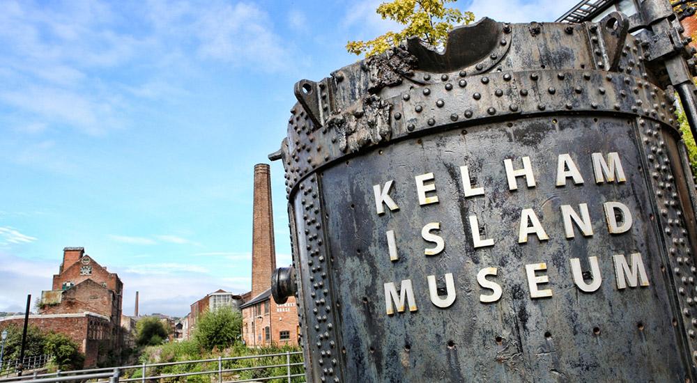 kelham-island-museum-26eb9a7d6e2983e2f1103a53476da4d2.jpg